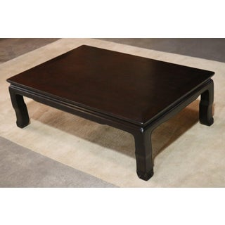 Japanese Wooden Low Coffee Table Preview