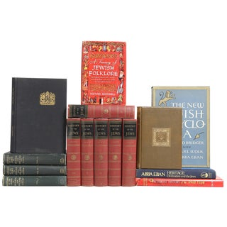 Jewish History & Culture Books - Set of 15