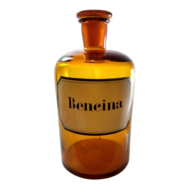 Vintage Amber Glass Bencina Apothecary Bottle - Image 1 of 10