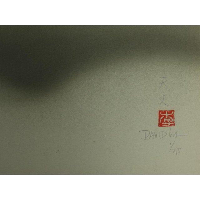 Artist: David Lee, Chinese (1944 - ) Title: Mountain Lake (6) Year: circa 1985 Medium: Lithograph, signed and numbered in...