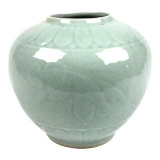1980s Vintage Thai Celadon Green Fish Motif Vase For Sale