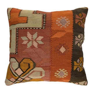 """Sunny Shades Vintage Kilim Pillow 