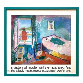 "Henri Matisse Vintage 1982 Lithograph Print Framed Tel Aviv Museum Exhibition Poster "" Interieur a Collioure "" 1905 For Sale"