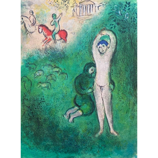 """1977 """"Daphnis and Gnathon"""" Limited Edition Lithograph After Marc Chagall For Sale"""