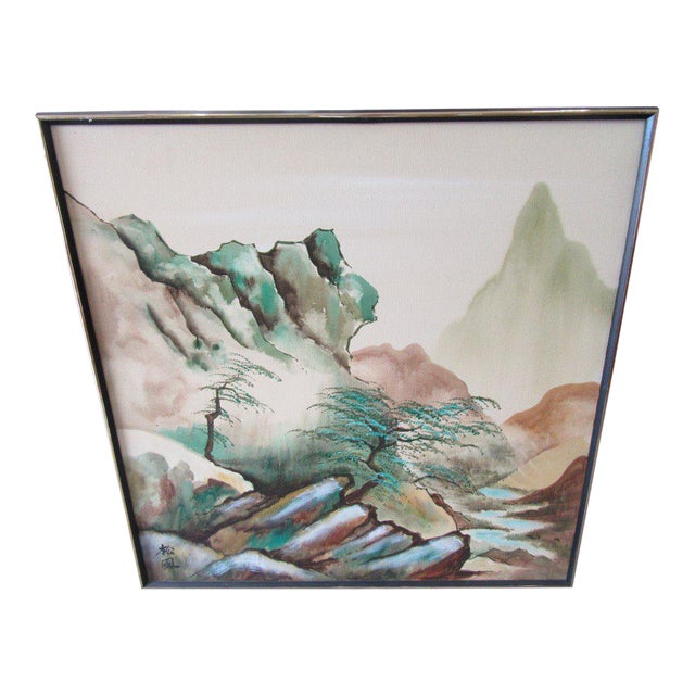 Japanese Landscape Watercolor Painting - Image 1 of 6