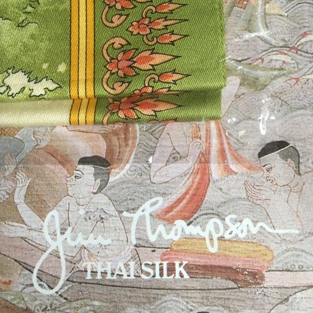 Jim Thompson Thai Silk Pillow Cover - Image 4 of 11