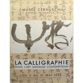 1956 Original Exhibition Poster, La Calligraphie Dans l'Art Japonais Contemporain (Calligraphy in Japanese Contemporary Art) For Sale