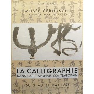 1956 Original Exhibition Poster, La Calligraphie Dans l'Art Japonais Contemporain (Calligraphy in Japanese Contemporary Art) For Sale