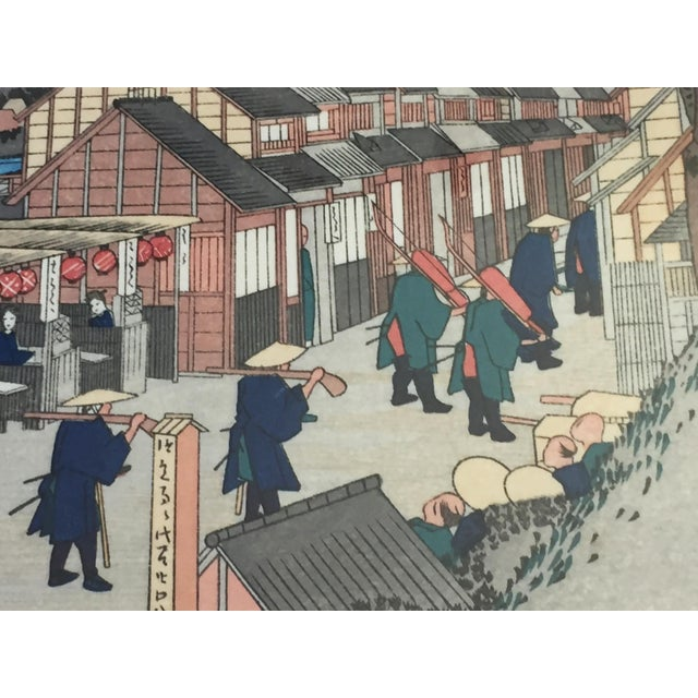 1950s Japanese Woodblock Print For Sale - Image 5 of 12
