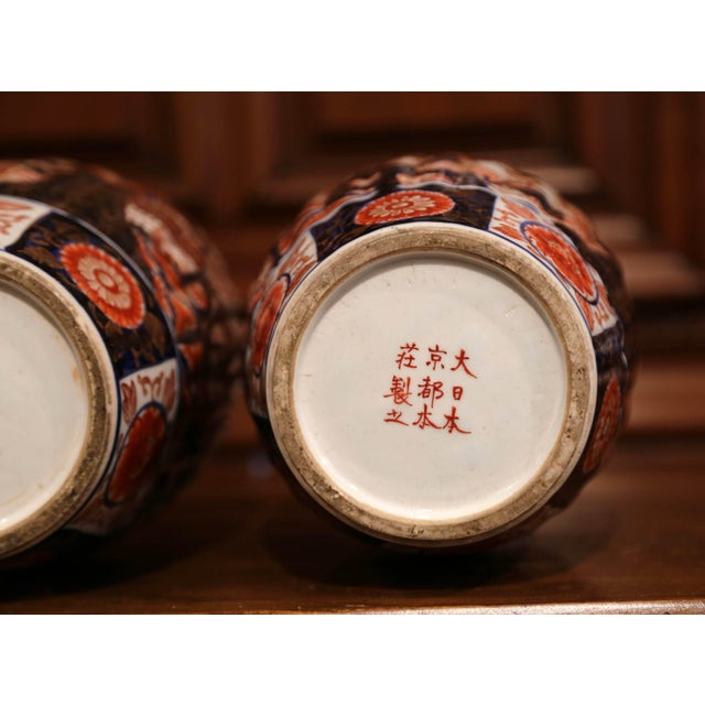 Ceramic Pair of 19th Century Chinese Porcelain Imari Vases With Floral Decor For Sale - Image 7 of 9
