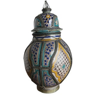 Antique Moroccan Jar with Filigree