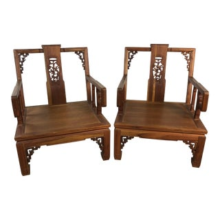 Asian Ming Style Low Carved Arm Chairs, Pair For Sale