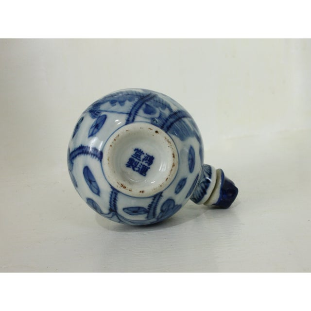 Blue & White Hand Painted Snuff Bottle - Image 6 of 7
