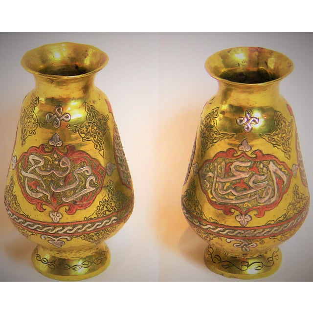 Brass Pair of 18c Middle Eastern Damascene Vases For Sale - Image 7 of 7