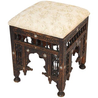 1930s Moroccan Inlaid Bench For Sale
