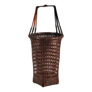 Japanese Bamboo Basket Ikebana by Yamashita Kochikusai For Sale