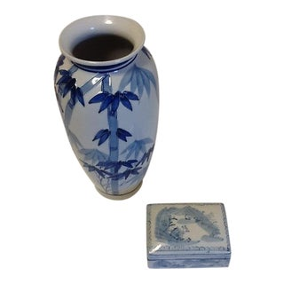 Vintage Mid-Century Blue & White Chinese Vase & Trinket Box - 2 Pieces For Sale