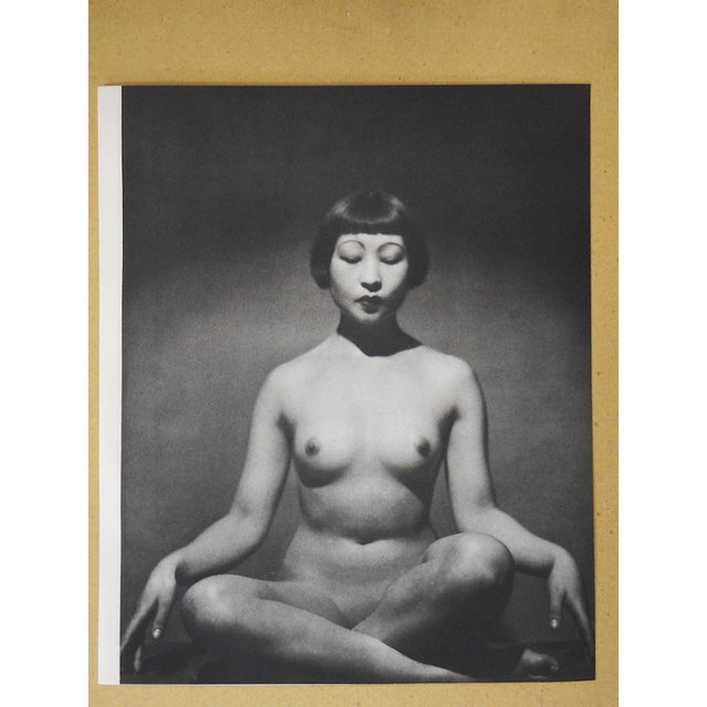 Vintage Nude Photogravure C.1941 - Image 2 of 3