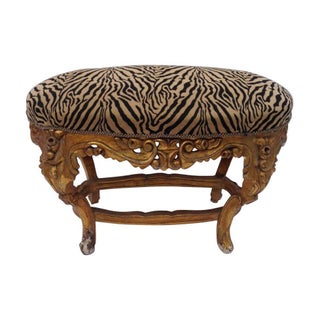 Antique Gilded Wooded Rococo Stool or Ottoman For Sale