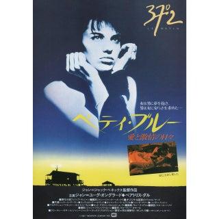 Betty Blue 1987 Japanese B5 Chirashi Flyer For Sale