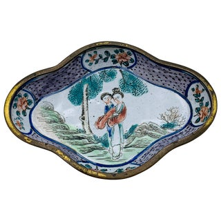 1950s Cloisonné Scalloped Ring Dish For Sale