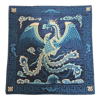 Chinese Embroidered 'Rising Blue Phoenix' Lamp or Table Mat For Sale