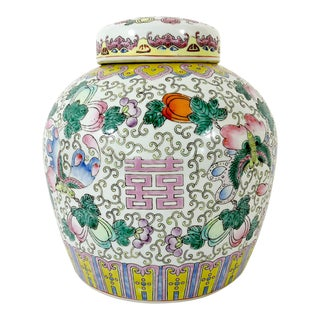 20th Century 'Pink Double Happiness' Chinoiserie Ginger Jar For Sale
