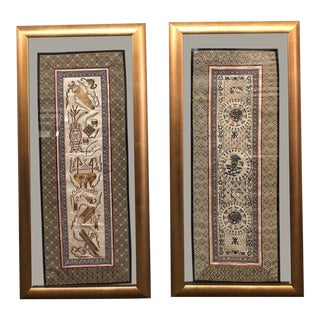 Vintage Chinese Embroidered Framed Panels - a Pair