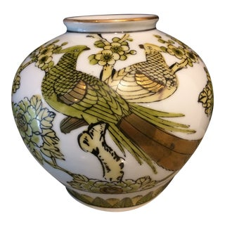 1960s Japanese Gold Imari Peacock Detailed Vase For Sale