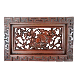Late 20th Century Chinese Fruit Basket With Symbolic Peach, Carved Wood Wall Panel For Sale