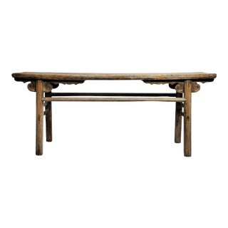 19th Century Chinese Wine Table For Sale
