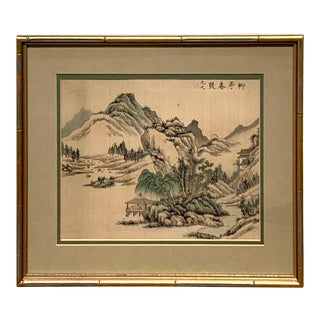 Midcentury Chinese Export Landscape Painting on Silk, Green Mat For Sale