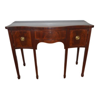 Baker Furniture Console Server From the Historic Charleston Collection For Sale