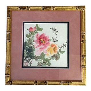 """Early 21st Century Original Chinese """"Spring"""" Watercolor by Gu XI Liang For Sale"""