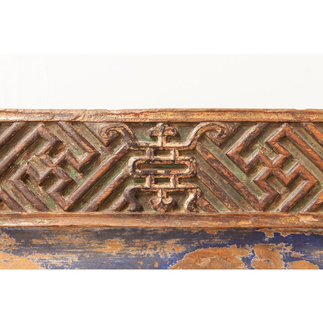 19th Century Chinese Carved Honorary Sign For Sale - Image 5 of 9