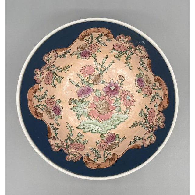 Ceramic 20th Century Chinese Blue and Pink Floral Bowl/ Catchall For Sale - Image 7 of 11