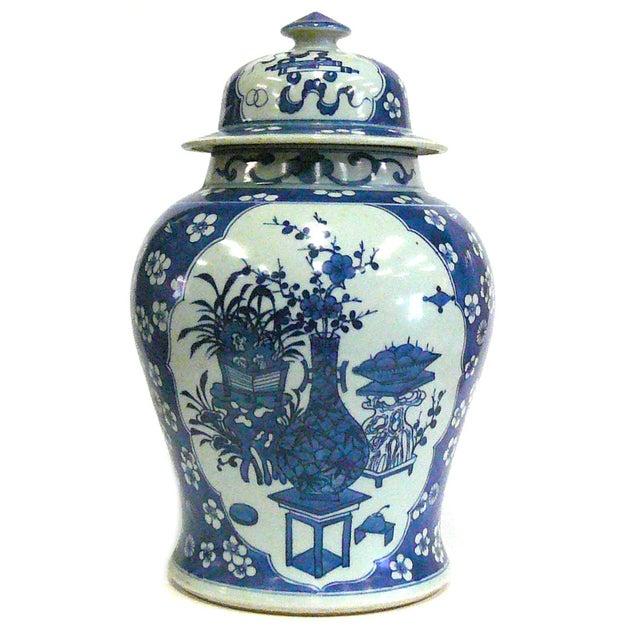 Porcelain Blue & White Temple Jar Flower Vase - Image 1 of 5