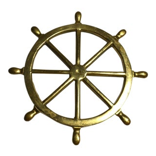 1970s Nautical Solid Brass Ship's Wheel Trivet
