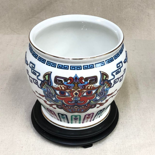 Franklin Mint Oriental Porcelain Jardiniere - Courage of the Terrestrial Tiger This intricate vase features the original...