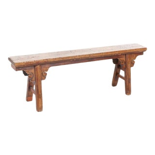 Antique Chinese Carved Provincial Bench For Sale
