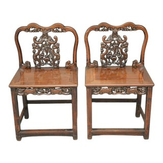 Antique Chinese Wood Carved Chairs - a Pair For Sale