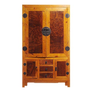 20th Century Chinese Two-Tone Burl Wood, Elmwood Armoire with Doors and Drawers