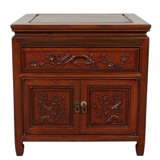 Vintage Chinese Carved Rosewood Night Stand/End Table For Sale