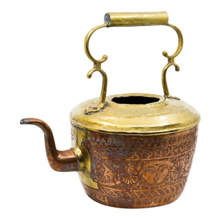 1900s Moroccan Brass Hammered Kettle For Sale