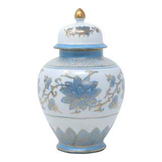1970's Light Blue and Gold Porcelain Ginger Jar For Sale
