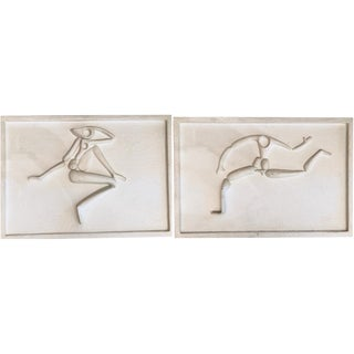 "Yasuhide Kobashi ""Maquettes of Dancers"" Bas Reliefs - Set of 2 For Sale"