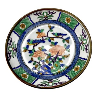 Vintage Hong Kong Bluebird Brass Plate