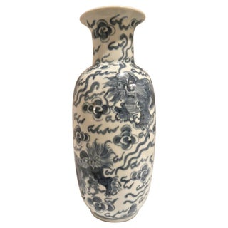 Hand Painted Foo Dog Vase For Sale