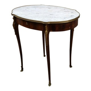 Antique 19th C French Marble Top Center Table