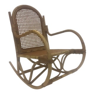 Rattan Child's Rocking Chair For Sale